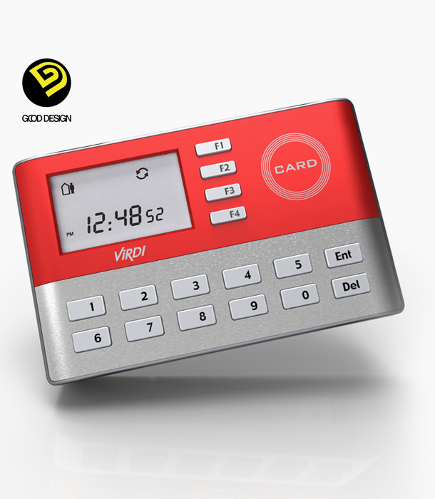 Aljibra » ViRDI AC-1000 VIRDI RF/Smart card authentication